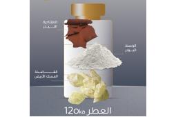 The 12 Oka. (60 ml)