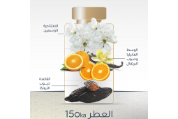The 15 Oka. (60 ml)