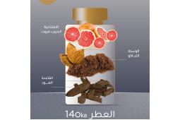 The 14 Oka. (60 ml)
